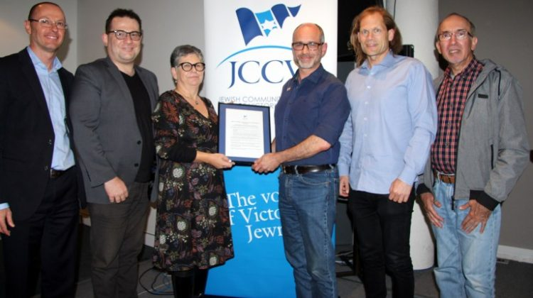 20190401-JCCV-present-historic-apology-to-Aleph-Melbourne
